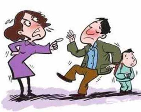 女方如何争取孩子抚养权呢?需要满足哪些条件?