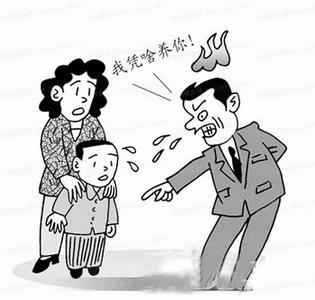 离婚时男方如何争取孩子抚养权