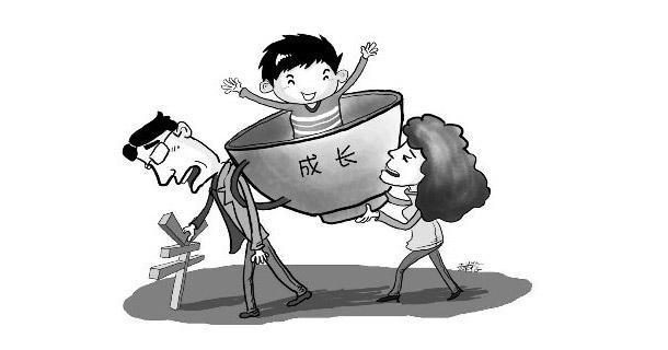 怎么变更孩子抚养权