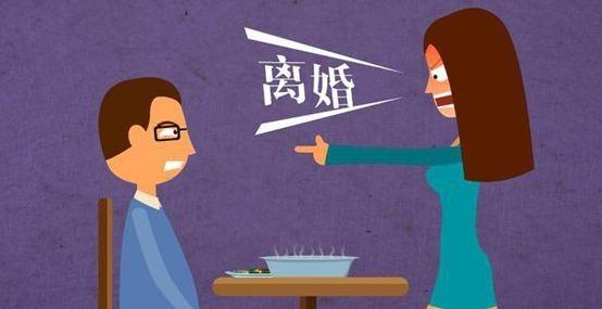 夫妻二人单方面离婚怎么写诉讼?