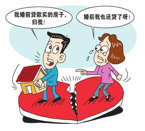 离婚房产如何分割,房产婚姻律师来教你!