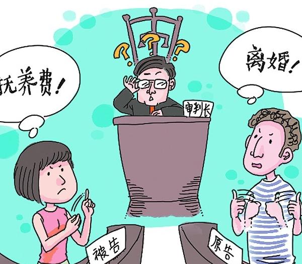 婚姻法律财产分割