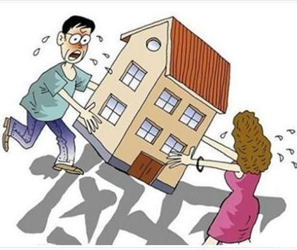 最新婚姻法对房产分割的解释法律条例,不要错过了