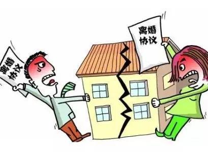 婚姻房产法律