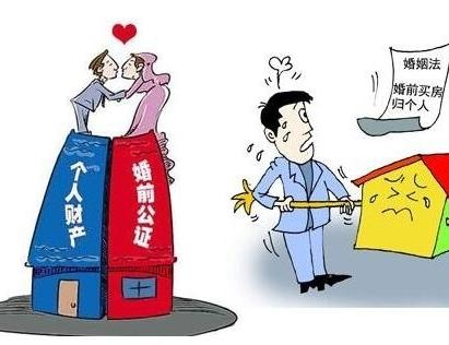 婚姻法对房产分割的解释