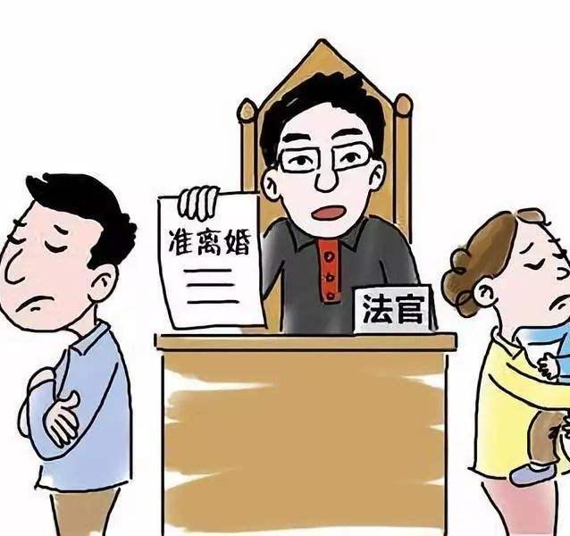 起诉离婚的一般程序是什么 起诉离婚大概需要多少费用