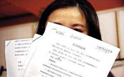 离婚起诉状女方怎么写?起诉状应当记明的事项有哪些?