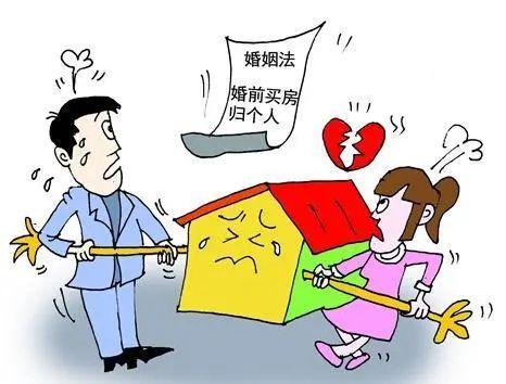2020新婚姻法房产分配 正确审理婚姻家庭纠纷案件