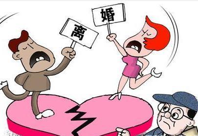 男方离婚起诉书怎么写?分享男方离婚起诉书范文模板