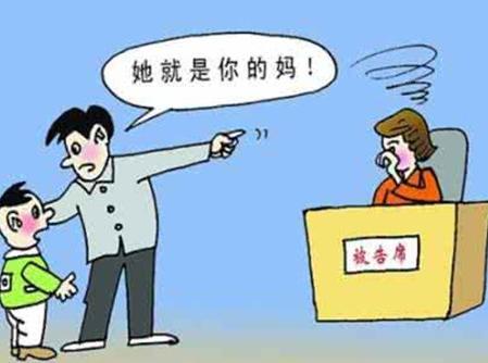 离婚争取儿子抚养权