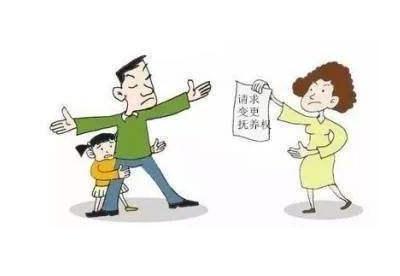 变更孩子的抚养权条件是什么?如何变更?