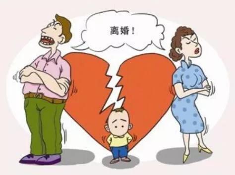 父母离婚子女抚养权