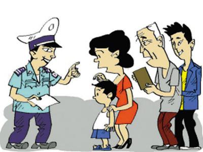 非婚生子女的抚养权