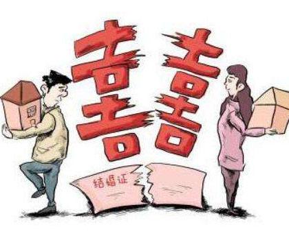 离婚损害赔偿纠纷 这些法律依据你读懂了么