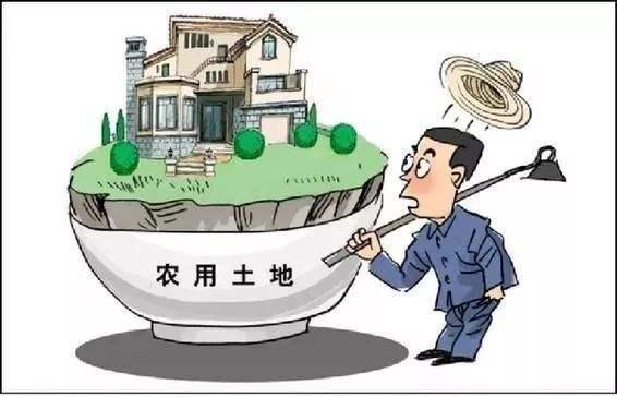 征收土地纠纷 征地补偿标准是什么