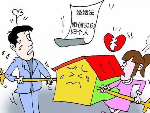 了解签订的婚姻财产分配协议应该注意的问题