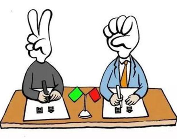 合同纠纷怎么办 合同纠纷解决有哪些方法