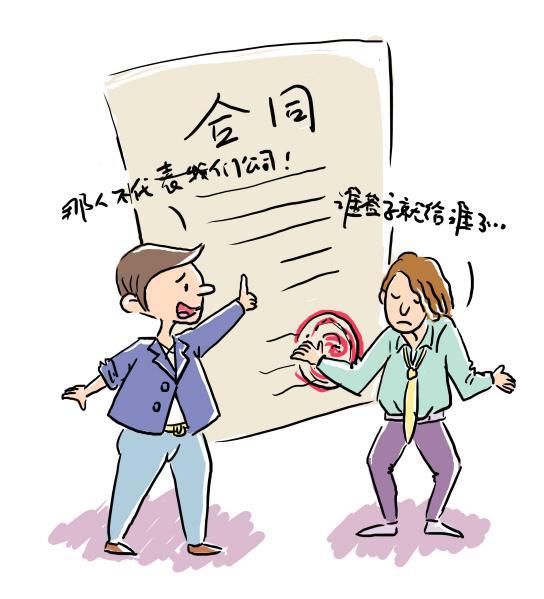 合同纠纷解决的方式有哪些 合同纠纷有哪些常见的类型