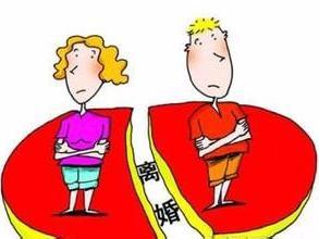 代写离婚协议书多少钱,协议离婚的条件有哪些?