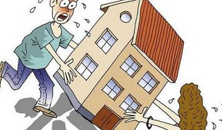 房产纠纷咨询