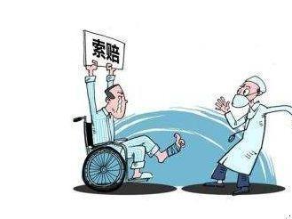 医疗损害赔偿案件的法律适用
