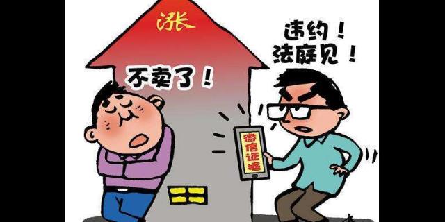 房产纠纷合同律师