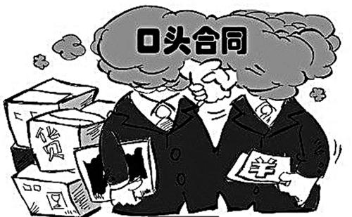 合同纠纷起诉书范文