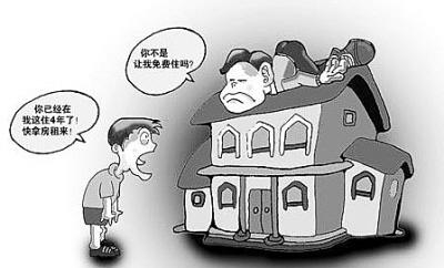 房屋出租合同纠纷怎么解决?避免纠纷的注意事项有哪些?