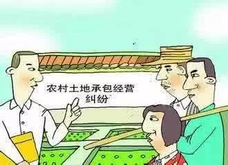 土地租赁合同纠纷