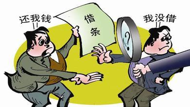 处理债务纠纷律师