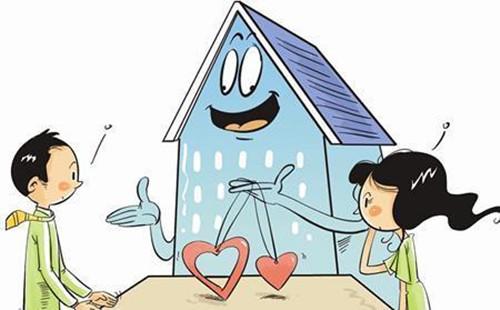婚姻财产的分割如何进行,最新离婚财产分割法怎么样?