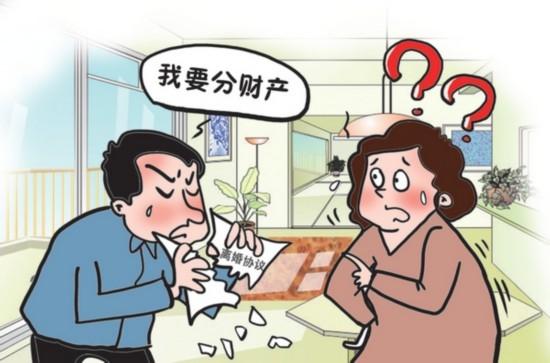 什么是婚内协议书,有什么样的作用存在呢?