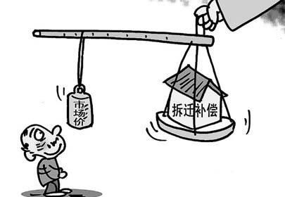 拆迁安置法律纠纷