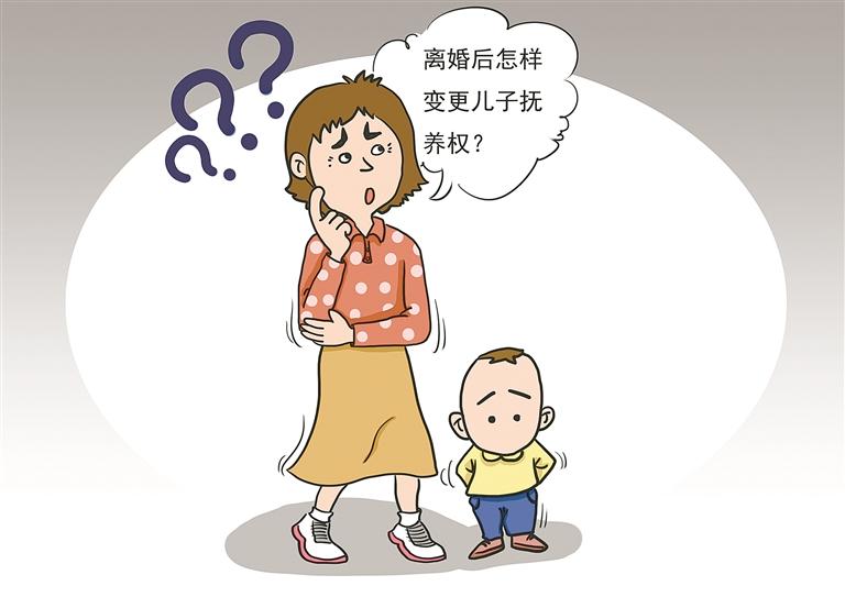 女方抚养权的争夺怎么争取,变更抚养权有哪些条件?