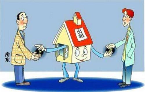 房屋转租合同纠纷