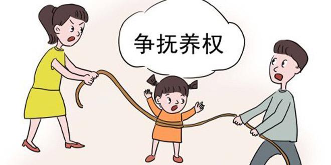 如果一对夫妻离婚小孩的抚养权归谁?有什么法律规定?