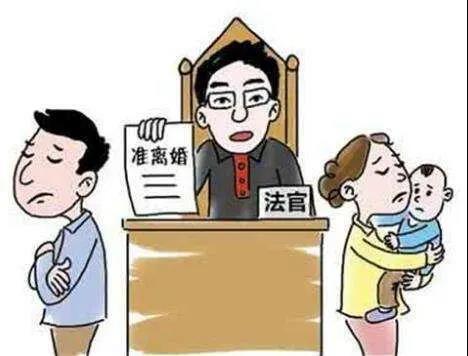 变更抚养权法律依据