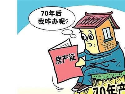 家庭房产纠纷协议案例汇总