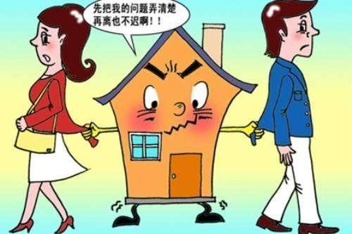 婚姻共同财产分割需要知道的知识及注意事项!