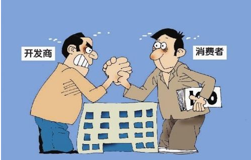 房屋买卖纠纷合同纠纷有效处理方式!