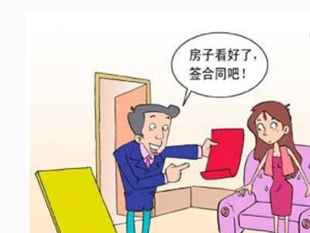 房屋租凭合同纠纷