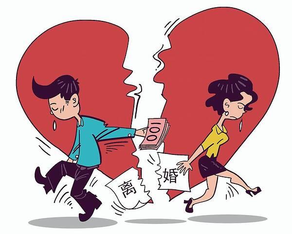 感情不和离婚协议怎么写