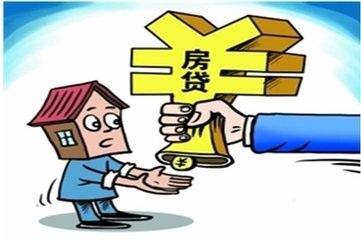 抵押借款合同纠纷