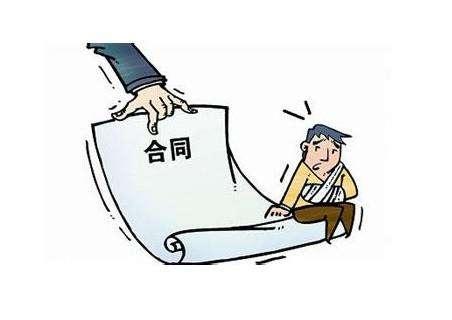 工程合同纠纷怎么处理?合同纠纷诉讼时效如何确定?