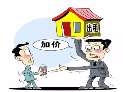 房屋租赁合同的纠纷