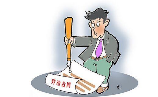 入职时没签合同,发生了没有合同的劳动纠纷要怎么办?