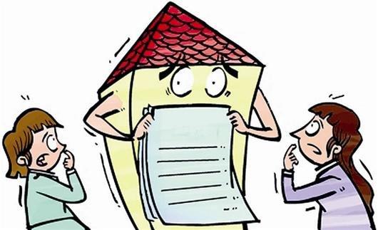 房屋租赁合同纠纷是什么,该怎么处理呢?