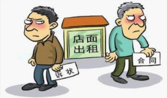 土地使用权租赁合同纠纷如何处理,解除合同在什么情况下?