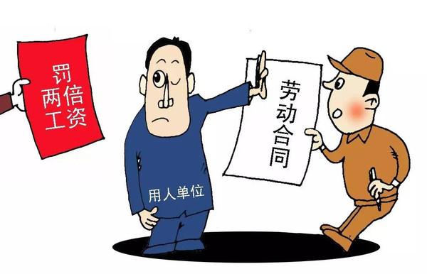 劳动合同纠纷律师费标准如何,三大地区情况说明!