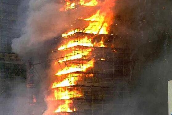 火灾财产损害赔偿纠纷